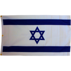 Israel 3'x5' Polyester Flag