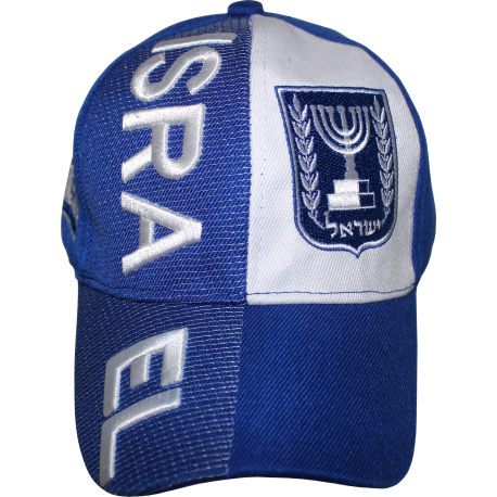 Israel Rough Tex Cap