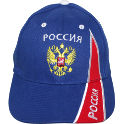 Russia- Blue Rough Tex Cap